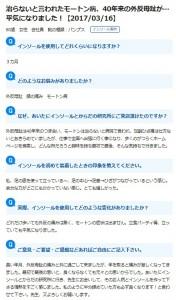 歩行差し替え用 - コピー (56)