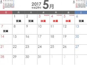 歩行差し替え用 - コピー (58)