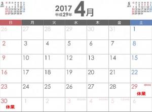 歩行差し替え用 - コピー (57)