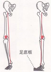 歩行差し替え用 - コピー (76)