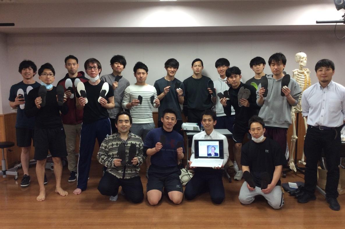 入谷式インソール®基礎セミナーin名古屋