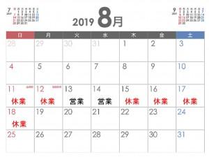 歩行差し替え用 - コピー (137)