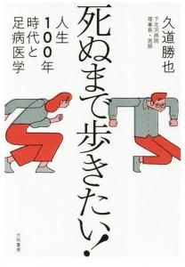 歩行差し替え用 - コピー (138)