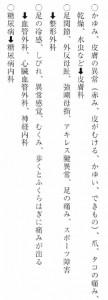 歩行差し替え用 - コピー (139)
